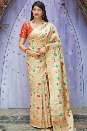Banarasi Art Silk Designer Saree Cream Color With Weaving Work