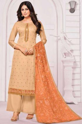 Cream Color Designer Party Wear Salwar Suit