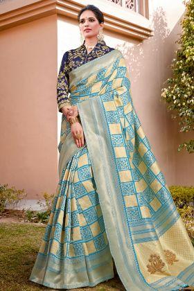 Cream Weaved Silk New Model Sarees Blouse Design