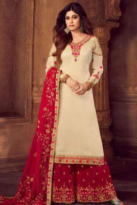 Cream Party Wear Salwar Suit