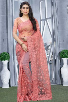 Dark Peach Festival Saree In Net Fabric