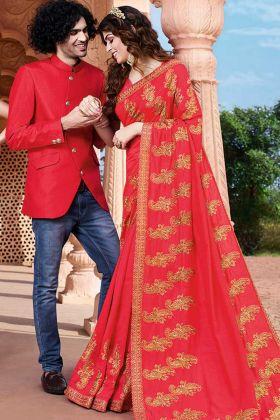 Elegant Art Silk Dark Pink New Model Saree