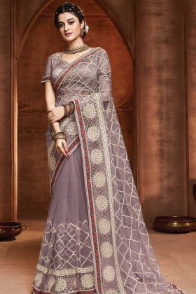 Embroidred Work Heather Color Party Wear Saree