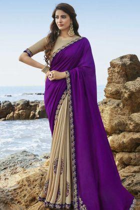 Heavy Embroidered Purple And Beige Soft Art Silk Designer Saree