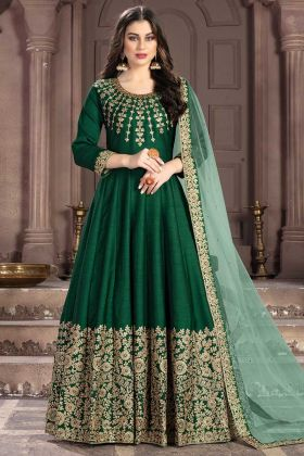 Heavy Designer Floor Length Anarkali Suit Dark Green