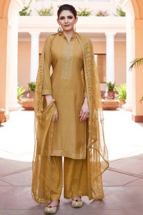 Heavy Muslin Golden Palazzo Suit