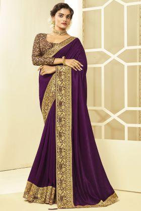 Latest Arrival Art Silk Purple Color Party Wear Designer Saree