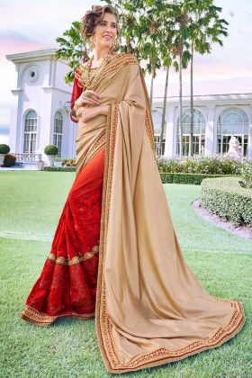 Multi Color Stone Work Fancy Fabric Wedding Saree