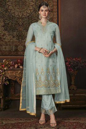 Net Aqua Blue Color Ladies Salwar Suit