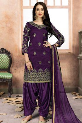 Purple Art Silk Designer Patiala Suit