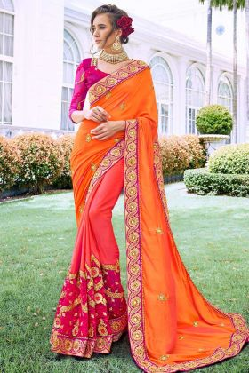 Stone Work Multi Color Fancy Fabric Party Wear Saree