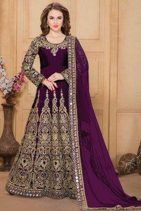 Unique Designer Purple Color Taffeta Silk Anarakali Salwar Suit